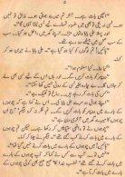 Ali baba 40 Chor - Page 6