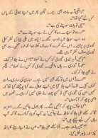 Ali baba 40 Chor - Page 7