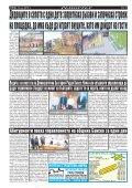 """Вестник """"Струма"""", брой 115, 23 май 2019 г., четвъртък - Page 2"""