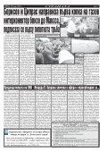 """Вестник """"Струма"""", брой 115, 23 май 2019 г., четвъртък - Page 7"""