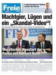 """Machtgier, Lügen und ein """"Skandal-Video""""!"""