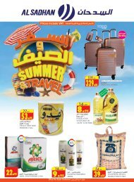 Alsadhan flyer from 22 to 28 May 2019