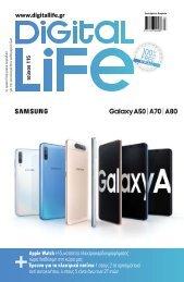 Digital Life - Τεύχος 115