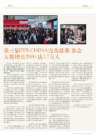 ITB China News 2019 - Review Edition - Page 7