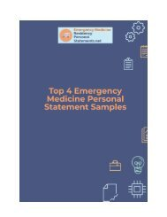 Top 4 Emergency Medicine Personal Statement Samples