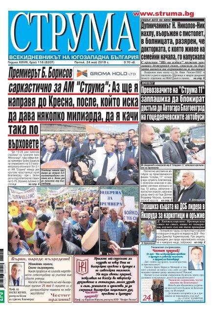 499af856c60 Вестник