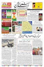 The Rahnuma-E-Deccan Daily 27/05/2019