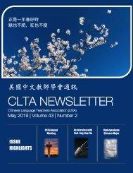 CLTA newsletter May 2019
