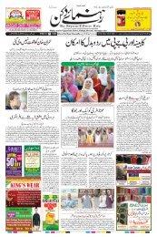 the-rahnuma-e-deccan-daily-29-05-2019