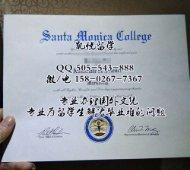 中央昆士兰大学Central Queensland University#毕业证#成绩单#留信认证#学历认证#文凭#OFFER#雅思托福#diploma#degree#