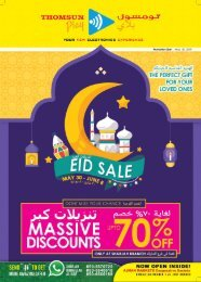 EID SALE 2019