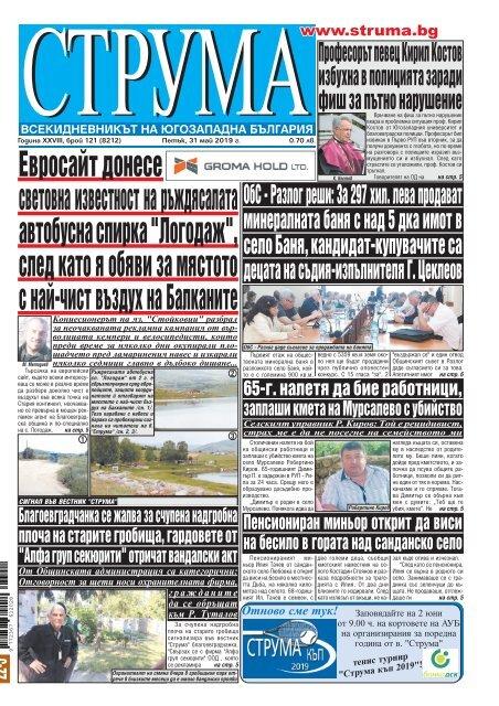 38384fc550f Вестник