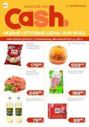 Cash456 (3-9_06_19)