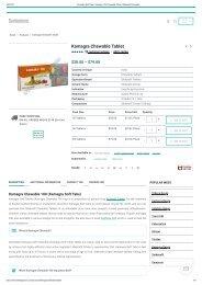 Kamagra Soft Tabs (Kamagra 100 Chewable Tablet)