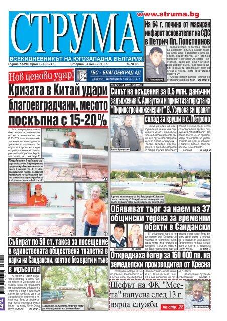 32479767433 Вестник