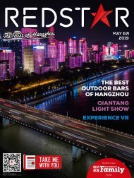 REDSTAR Hangzhou May 2019
