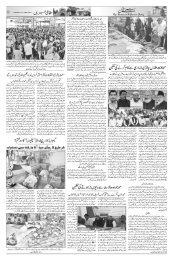 The Rahnuma-E-Deccan Daily 11/06/2019