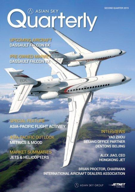 Asian Sky Quarterly 2019 Q2