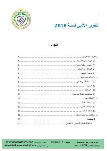 Rapport-Moral-2018
