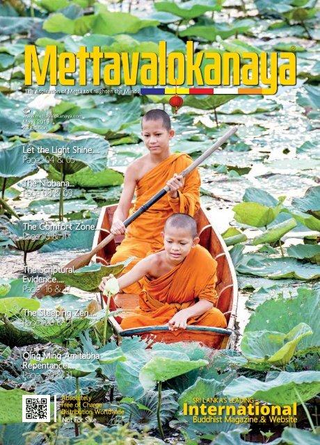Mettavalokanaya_International_Buddhist_Magazine_May_2019