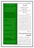 Al Nur June 2019 06 - Page 2