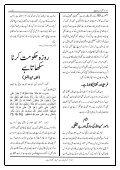 Al Nur June 2019 06 - Page 3