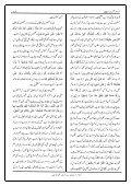 Al Nur June 2019 06 - Page 6