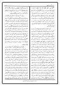 Al Nur June 2019 06 - Page 7