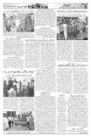 rahnuma 15june - Page 2