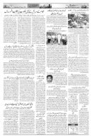 rahnuma 15june - Page 7