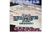 办意大利毕业证UNIV MILAN文凭【米兰大学毕业证成绩单q微56300017办意大利文凭申请留信认证