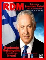 Benjamin Netanyahu La imagen de Israel