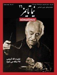 NimaTimes#16-June 2019L