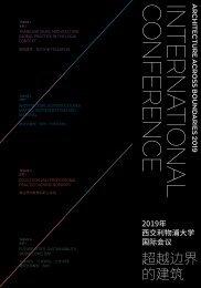 Architecture across Boundaries, Conference Programme