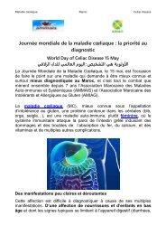 Journée mondiale de la maladie coeliaque 2019 :  priorité au diagnostic au Maroc