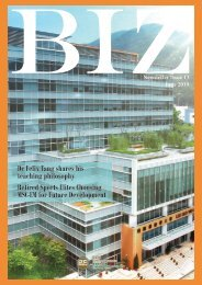 Biz Issue 13 (June 2019)