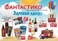 Summer_catalog_20.06.-17.06.2019_web(2)