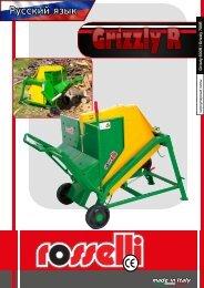 Дисковая пила для трактора для резки различных пород дерева - Grizzly R