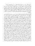 نقد و بررسی نمایش «مختلف الاضلاع» به کارگردانی نادر فلاح - Page 3
