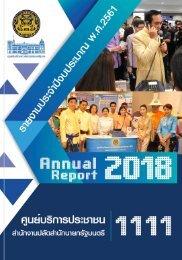 01-Annual Report 2018