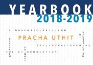 Yearbook AY 2018-2019 (Pracha Uthit campus)