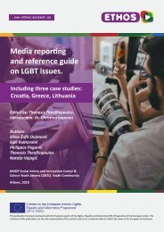 Media Reporting and Reference Guide on LGBT Issues