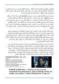العالمي لمرض بيلة فينيل كيتون -Phénylcétonurie - Page 3