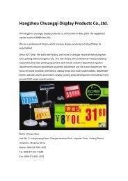 Hangzhou Chuangqi Display Products Co.,Ltd.