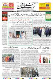 The Rahnuma-E-Deccan Daily 30/06/2019