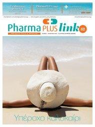 Pharma PLUS link 52