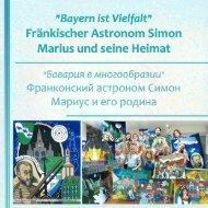 Simon Marius und seine fränkische Heimat