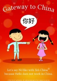 Gateway to China eBook