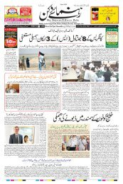 The Rahnuma-E-Deccan Daily 07/07/2019