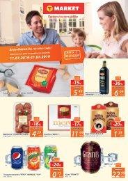 T-Market_Blagodarq_7_11.07-31.07-ITP-5881